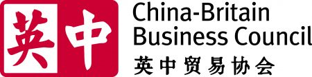 China British Business Council Logo