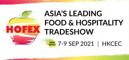 HOFEX - Asia food & hospitality tradeshow logo